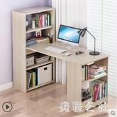 家用簡約經濟型單人轉角辦公桌寫字桌臥室書桌書架組合 aj6119『美鞋公社』