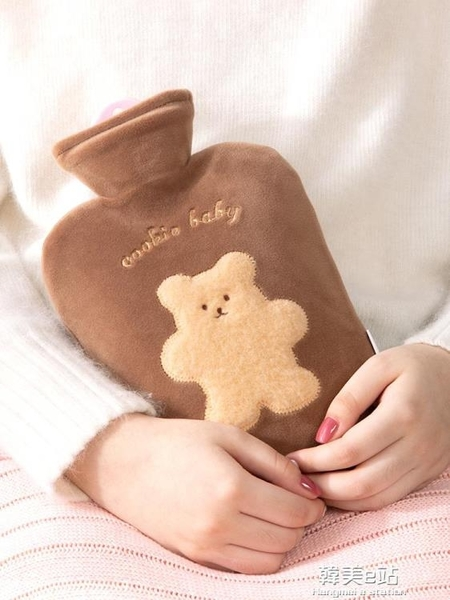 注水熱水袋橡膠毛絨灌水防爆學生女生暖水袋可愛暖手寶 韓美e站
