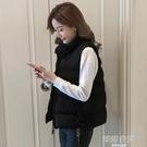 羽絨棉馬甲女短款2019秋冬新款學生韓版立領外穿時尚坎肩背心外套 韓語空間