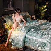 床套 莫代爾貢緞提花四件套1.8簡約蕾絲綢涼感被套床單式婚慶床品 QQ5234『優童屋』