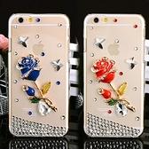 HTC Desire21 Pro 5G U20 Desire20+ Desire19+ U19e U12 Life U12+ Desire12 單枝玫瑰 手機殼 水鑽殼 訂製