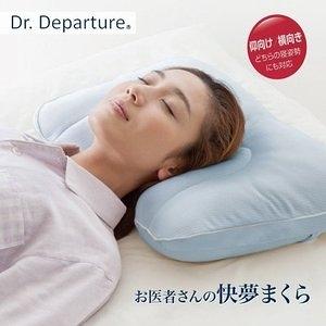 【海夫健康生活館】KP Dr. Departure 好夢枕天藍