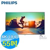 PHILIPS飛利浦 55吋 4K 連網 UHD液晶電視 55PUH6073