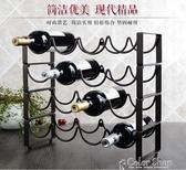 酒架創意紅酒架擺件家用客廳酒柜架葡萄酒架子紅酒展示架鐵藝紅酒瓶架 color shop