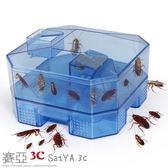 雙十二狂歡購蟑螂捕捉器誘捕器盒殺蟑螂