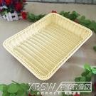 水果籃藤編展示藍長方形面包陳列糖果托盤籃子瓜果收納塑料筐『新佰數位屋』