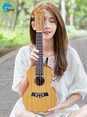 尤克里里單板尤克里里初學者學生成人女男23寸兒童烏克麗麗小吉他  凱斯盾數位3c