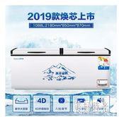 88折商用220V單雙溫冰櫃臥式冷藏冷凍櫃節能大容量展示櫃CC3457『美好時光』
