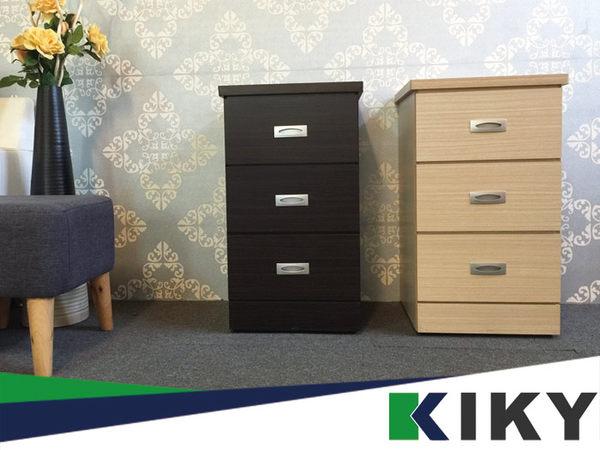 【KIKY】凱莉1.3尺三抽床頭櫃 (床邊櫃/床頭箱)胡桃/白橡 免組裝 套房出租~Kelly~Bedside