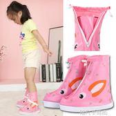 下雨天雨鞋套兒童小學生加厚耐磨防滑男女童寶寶防雪防雨防水鞋套 依凡卡時尚