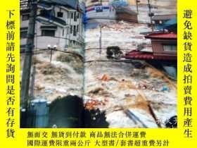 二手書博民逛書店Asahi罕見Shimbun news photos 2012 book, japan, earthquake,