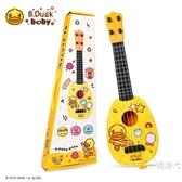初學者兒童小吉他玩具可彈奏男女孩仿真樂器WY【八折搶購】