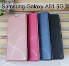 青春隱扣皮套 Samsung Galaxy A51 5G (6.3吋) 多夾層
