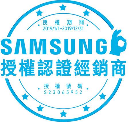 24期零利率 ↘優惠促銷中  Samsung 三星 RH80J81327F/TW   RH80J 藏鮮愛現系列 825L 金屬銀 含基本安裝
