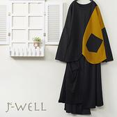 J-WELL 簡約雙色拼接口袋上衣口袋拼接裙二件組(組合A652 9J1040黃+8J1499黑)