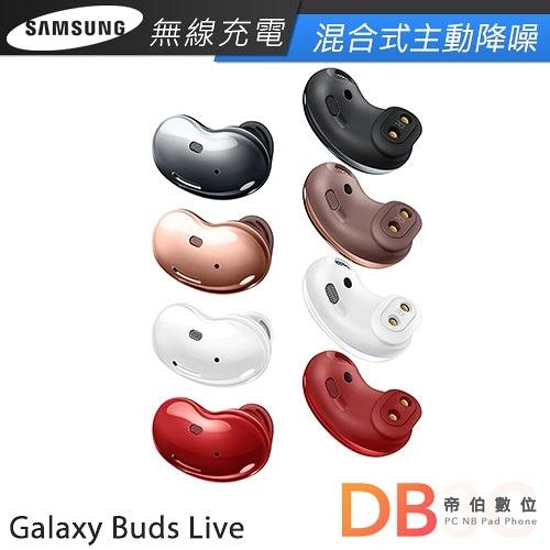 Samsung Galaxy Buds Live 真無線降噪藍牙耳機(R180)(6期0利率)-送矽膠保護套+無線充電盤