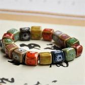 手鏈 7516#陶瓷飾品手鏈五彩色方珠花釉瓷珠火山石手串珠復古轉運禮品GD507-B依佳衣
