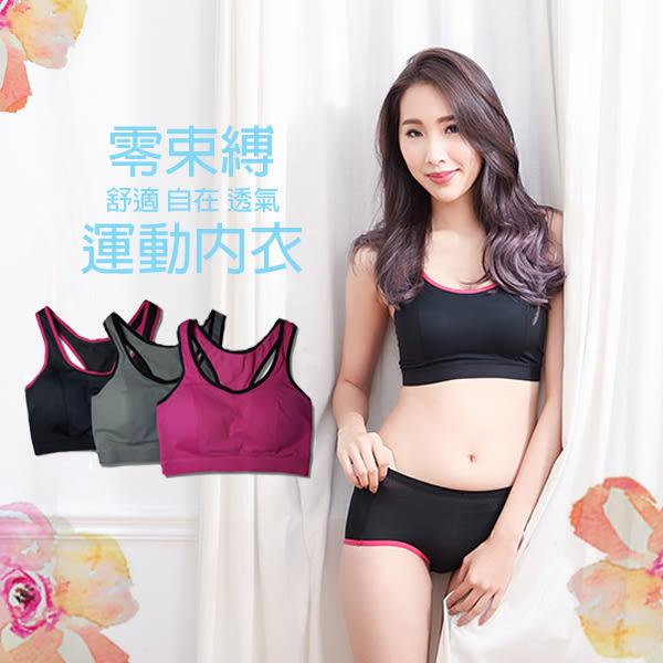 小百合 2593  機能型素材會呼吸 孕婦 跑步瑜伽背心  休閒 紓壓 無鋼圈 運動內衣