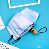 太陽傘 油畫中國風全自動晴雨傘兩用折疊女雙人傘學生防曬太陽傘防紫外線