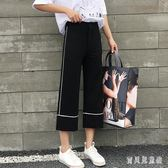 七分褲 闊腿褲女夏秋2018新款高腰寬鬆薄款直筒九分褲 BF7802『寶貝兒童裝』