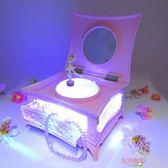 音樂盒八音盒女生跳舞兒童發光旋轉芭蕾舞送女友畢業生日創意禮物