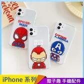 漫威英雄 iPhone SE2 XS Max XR i7 i8 plus 透明手機殼 美國隊長 蜘蛛俠 鋼鐵俠 保護殼保護套 空壓氣囊殼