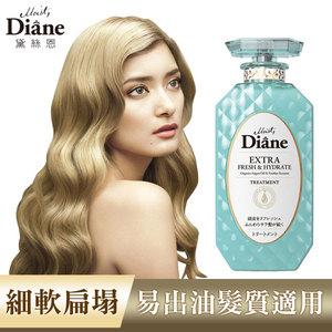 Moist Diane黛絲恩 完美淨化極潤修護護髮素(450ml)2入