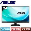 ASUS華碩 24型廣視角液晶螢幕 VA...