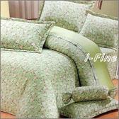 【免運】精梳棉 雙人加大床包被套組 台灣精製 ~綠之花萃~