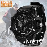 防水電子錶 雙顯男士時尚多功能運動錶LED戶外學生兒童手錶