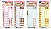 日本製 轉印 防水 姓名貼米妮  蘇菲亞 冰雪奇緣 POOH  TOMICA 新幹線 分售
