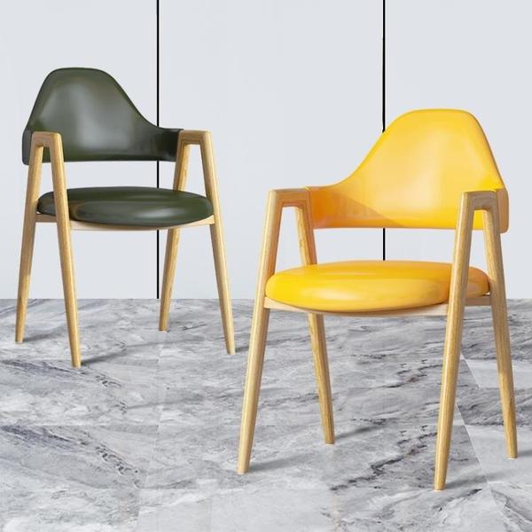 北歐餐椅a字椅簡約凳子家用網紅椅子靠背化妝餐廳奶茶店桌椅 LX 韓國時尚週 免運