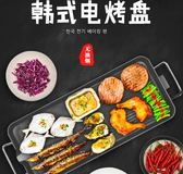 爵派電燒烤爐 韓式家用電烤爐 無煙不粘烤肉機電烤盤鐵板燒烤肉鍋【星時代家居】