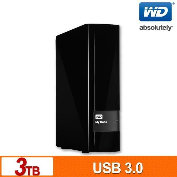 【台中平價鋪】全新 WD My Book 3TB 3.5吋USB3.0外接硬碟 3年保固