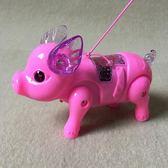 電動牽繩小豬會走路發光音樂兒童玩具