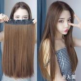 假髪女長髪一片式無痕接髪片自然頭頂補髪卷長直髪假髪片 JH1571『男人範』