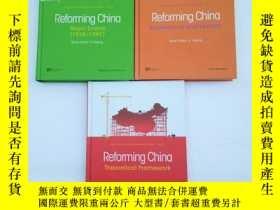 二手書博民逛書店REFORMING罕見CHINA MAJOR EVENTS、REFORMING CHINA THEORETICAL