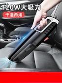 車載吸塵器汽車吸塵器手持式車用強力車內專用小型迷你大功率兩用