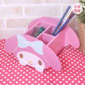 美樂蒂可愛收納盒小物收納文具收納三麗鷗蕾寶生日   情人 聖誕 筆筒