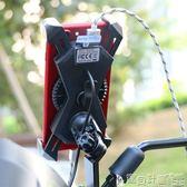 機車掛包 電動機車手機支架USB充電器通用防震防水車載導航儀騎行多功能igo 寶貝計畫