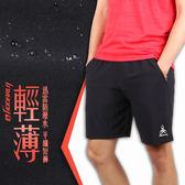 HODARLA 男女迅雷防潑水平織短褲(台灣製 慢跑 路跑≡體院≡
