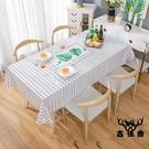 桌布防水防油免洗茶幾墊北歐pvc塑料圓桌餐桌布布藝【古怪舍】