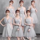 伴娘服仙氣質2020新款夏季灰色短款畢業小禮服姐妹裙伴娘禮服女 韓語空間