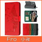 小米 紅米Note8T 手機皮套 荔枝紋羽毛皮套 掀蓋殼 插卡 支架 保護套