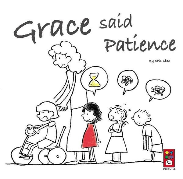 書立得-Grace said Patience(英文版)