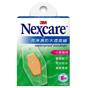 Nexcare 3M 克淋濕防水透氣繃 OK繃 8片 3x6.3公分