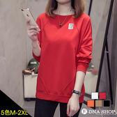 F-DNA★23號立體車線長袖上衣T恤(5色-M-2XL)【ET12336】