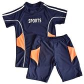 兒童泳衣男中大童男孩青少年學生加肥加大碼分體游泳衣套裝訓練服 快速出貨