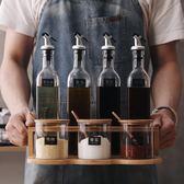 廚房家用組合調料盒陶瓷調味罐套裝玻璃醬油瓶醋油壺調料瓶調料罐 月光節85折