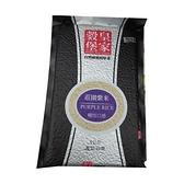 皇家榖堡莊園紫米1kg【愛買】